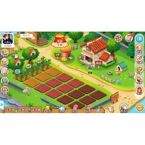 我的庄园农场牧场渔场游戏,自主研发,可二开