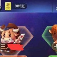 新樱花互娱H5微信棋牌游戏源码(带透视后台控制)