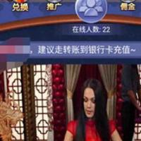 H5赢多多真人视讯龙虎斗源码