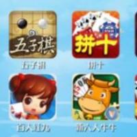 博弈乐享全套源码 含Android+iOS,带房卡模式+16款游戏+金币模式+修复控制[完美运营]