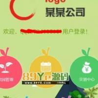 纯手机版芒果乐园复利源码,皮皮果,仙果园,吉祥果,玫瑰庄园源码区块链