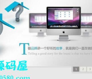 网站设计工作室模板