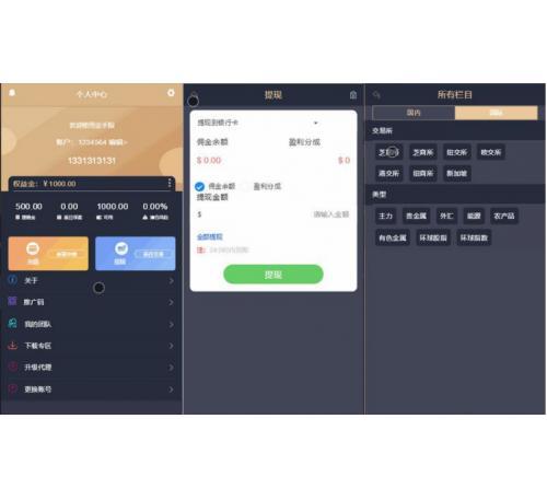 4月最新 金手指在线虚拟微模拟股票交易区块系统程序源码