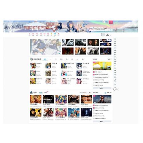 [其他模板] 苹果cmsV10仿B站风格视频影视电影网站源码