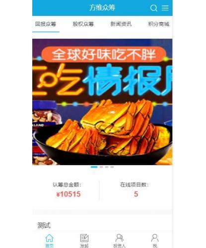 【二开要饭网源码】全网最火的要饭系统源码全开源[二次UI美化版]
