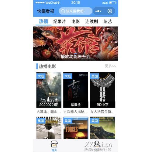 苹果cmsV10手机影视源码+文档教程+完整版源码+视频教程