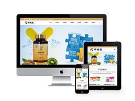 响应式钙片保健品类网站织梦模板(自适应手机端)