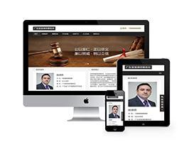 响应式律师事务所网站织梦模板(自适应手机端)