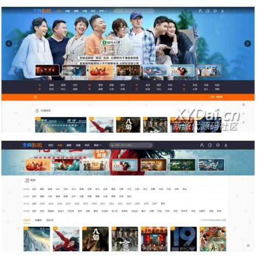 最新修复版电影网站源码_2020版米酷影视v7.2.1源码 原版修复,无添加后门