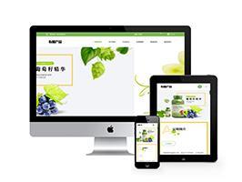 响应式有机生物产品类网站织梦模板(自适应移动端)