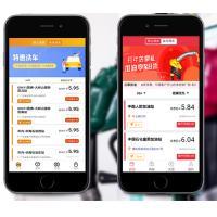 加油卡与商城分销系统之云掌加油 云加油 码尚优惠加油app开发