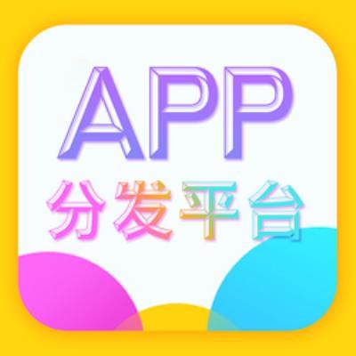 TF超级签名,苹果签名,苹果企业签名,IPA签名,ios企业签名,苹果APP签名,app签名,网站页打包app,app打包