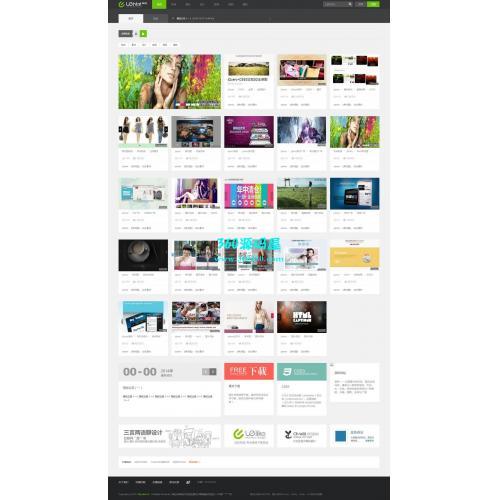 绿色织梦响应式自适应素材分享类模板(自适应)下载