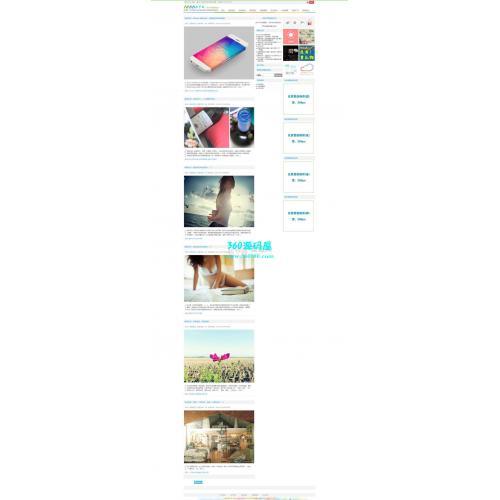 彩色小清新博客文章类网站织梦模板下载