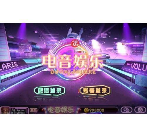 最新更新857梦港电音版电玩城,佳游二开拉霸捕鱼游戏,服务器原始打包