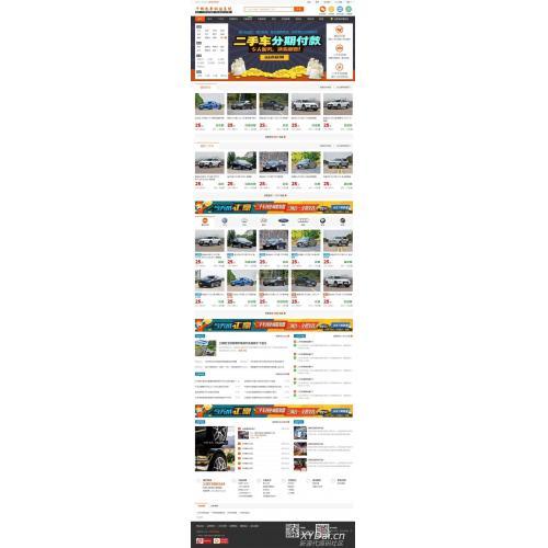 千博二手车网站系统 v2020版本|免费二手车网站源码下载