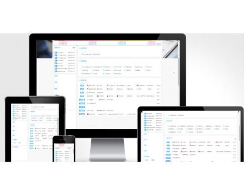 8.18最新版导航源码功能齐全附带交易系统