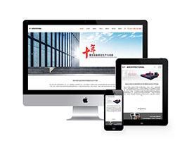 响应式激光设备类网站织梦模板(自适应手机端)