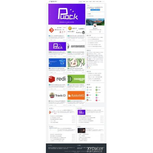WordPress开源主题 Puock V1.5自媒体博客主题多风