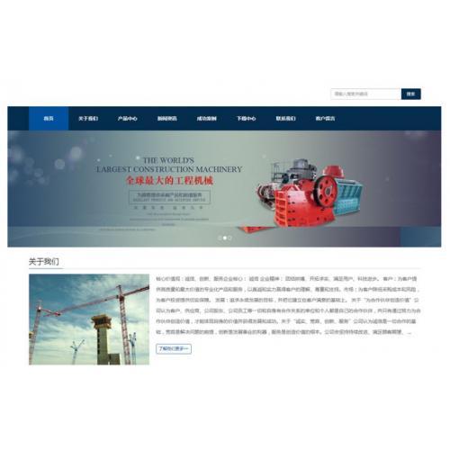 [织梦模板] 易优cms模板 响应式工程机械设备企业双语网站源码