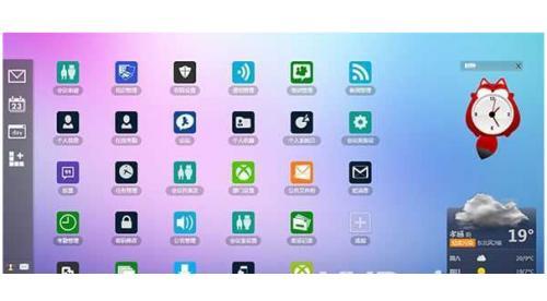 顶级OA协同办公系统源码CRM客户管理系统+内部聊天工具+自适应手机