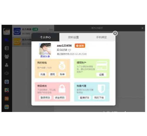 最新IM即时通讯系统APP 聊天系统APP/uniapp安卓+苹果APP/PC端+H5端+搭建视频