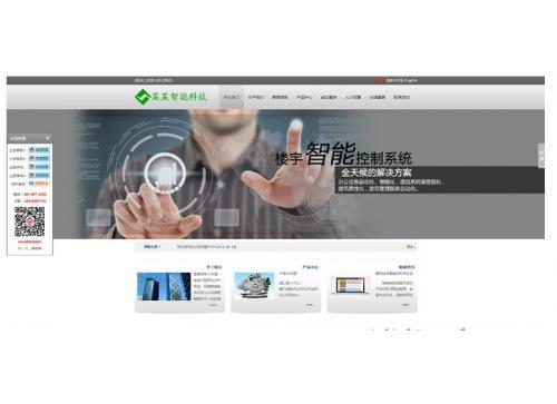 价值200元的四合一网站源码_中英文企业网站模板php源码电脑+手机版+微网站
