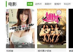 苹果cmsV10 V256模板 绿色风格电影影视网站模板