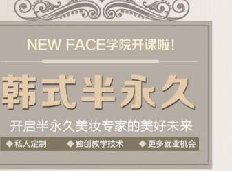 美容美发化妆培训学校类官网dedecms模板 织梦内核开发