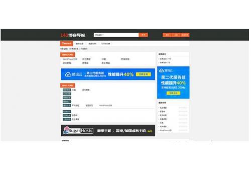 35dir内核完善版网站分类目录网址导航PHP源码