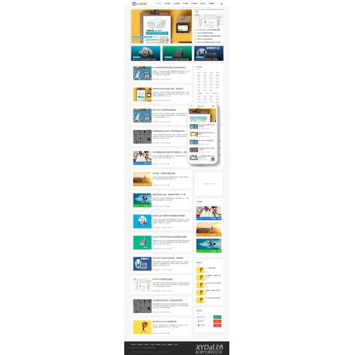[织梦模板] 响应式WORD教程资讯类网站织梦模板(自适应手机