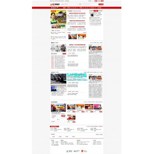 织梦红色大型创业财富资讯类整站模板下载