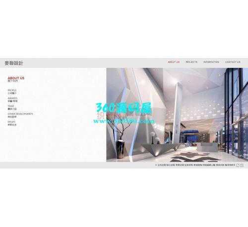 简洁大气装修装饰类企业网站织梦整站源码下载