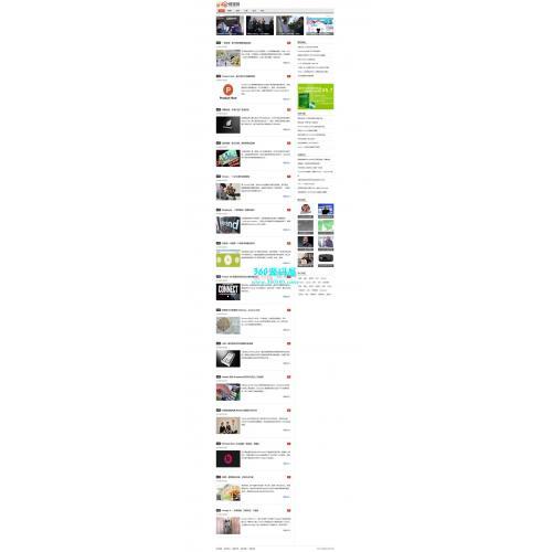 通用科技织梦博客新闻科技资讯模板