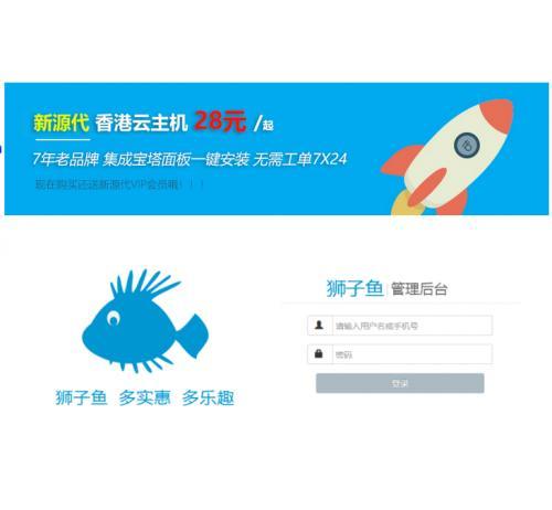 独立版狮子鱼15.5.0社区团购直播小程序商城+团长功能+接龙分销+拼团秒杀