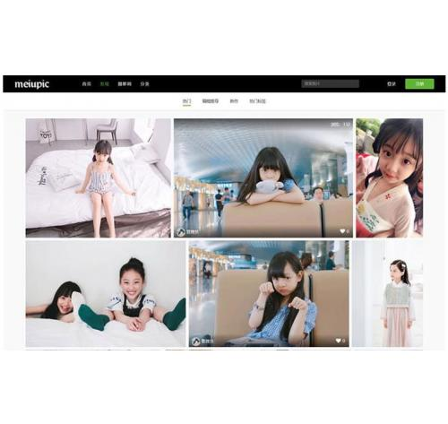 简洁好用的多用户图片社区程序 MeiuPic美优相册管理系统v3.0源码