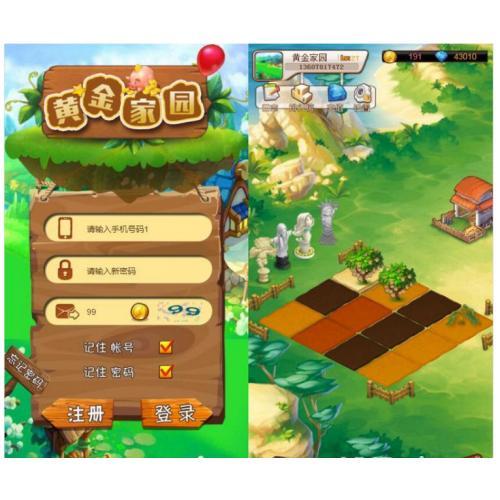 Thinkphp仿淘金农场系统开源H5农场复利源码+农场土地种植模拟经营游戏