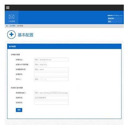Thinkphp内核工单系统源码商业开源版 多用户 多客服 短信 邮件通知