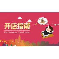 TP房产tpfangchan单城市新房版源码V1.05全开源代码含小程序