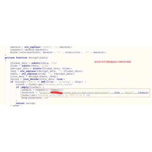 niushop社区团购uniapp源码saas开源商城多商户V4开源单商户v4安装