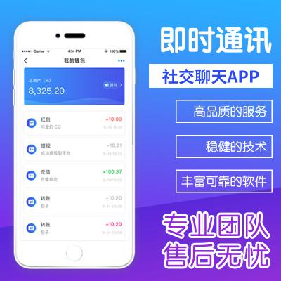 LoveChat(爱聊天)独立部署即时通讯聊天软件