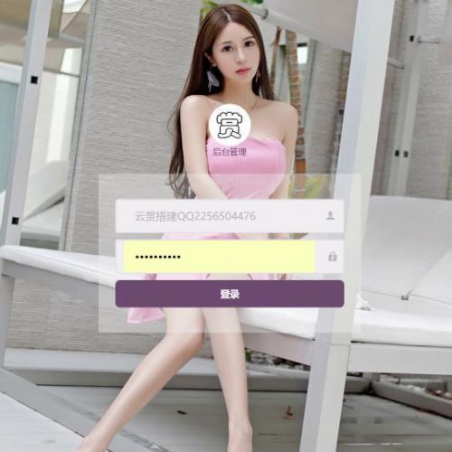 云赏V7微信打赏平台系统源码搭建 超级域名防封+三级分成